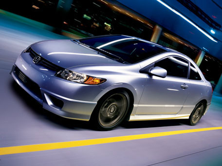 the Honda Civic Coupe provides
