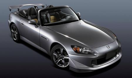 2009 honda s2000 car tuning central car tuning central. Black Bedroom Furniture Sets. Home Design Ideas